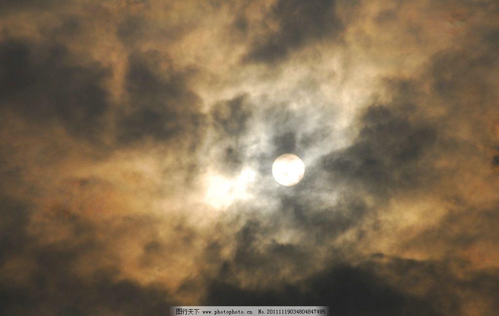 月亮 乌云 夜色 自然风景 自然景观 摄影 300dpi jpg