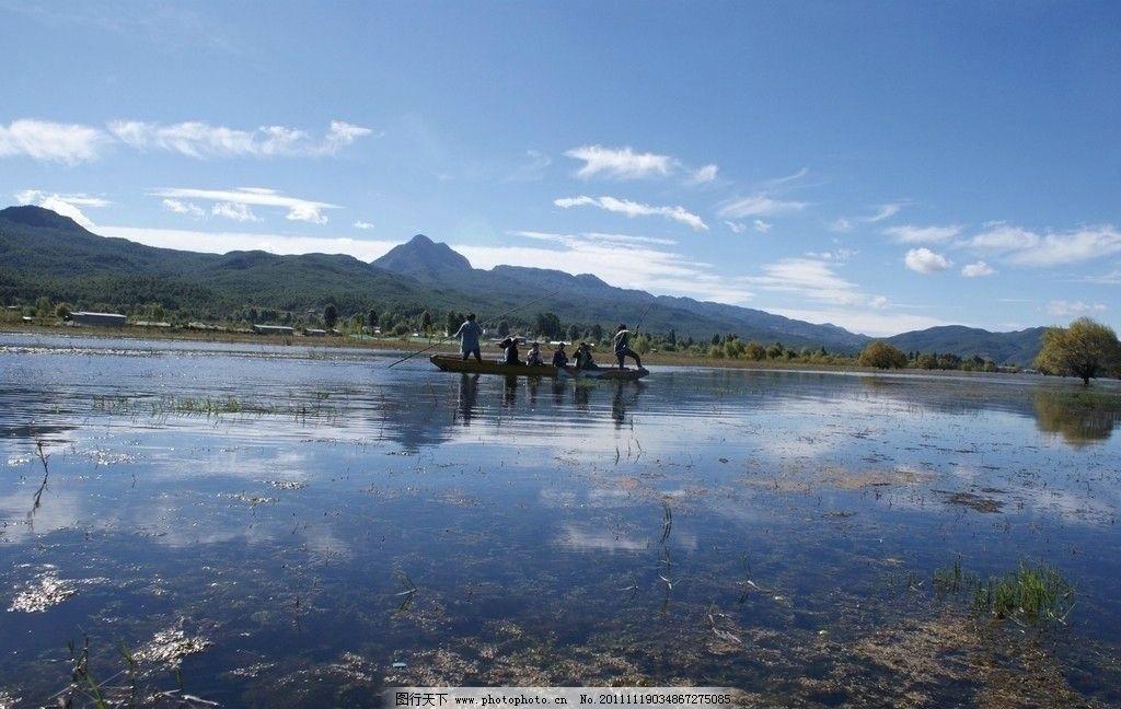 云南丽江风景图图片