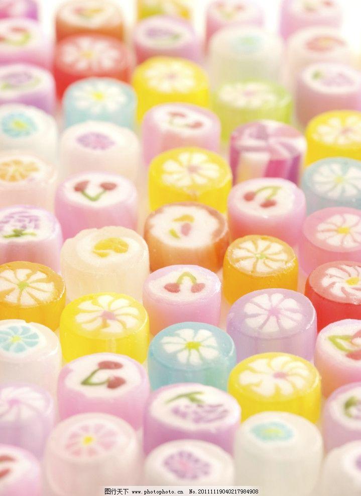 糖果 樱桃 各色糖果 可爱糖果 漂亮糖果 高级糖果 美味糖果 创意糖果