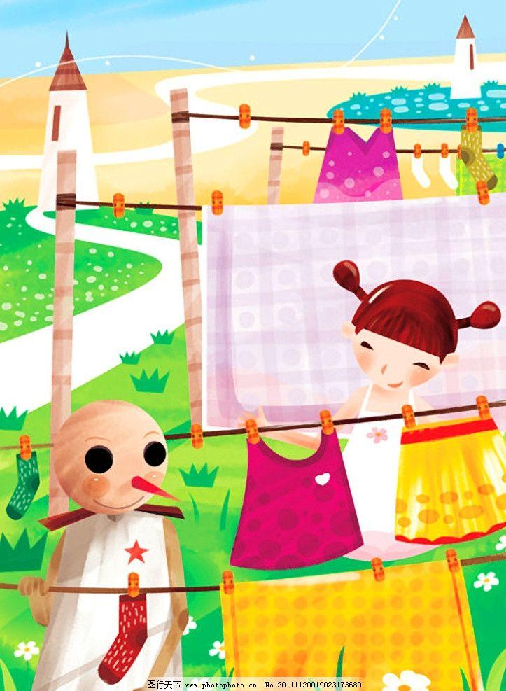 晾衣服 漫画 女孩 洗衣服 卡通 绘本 手绘 艺术 油画 趣味 儿童画