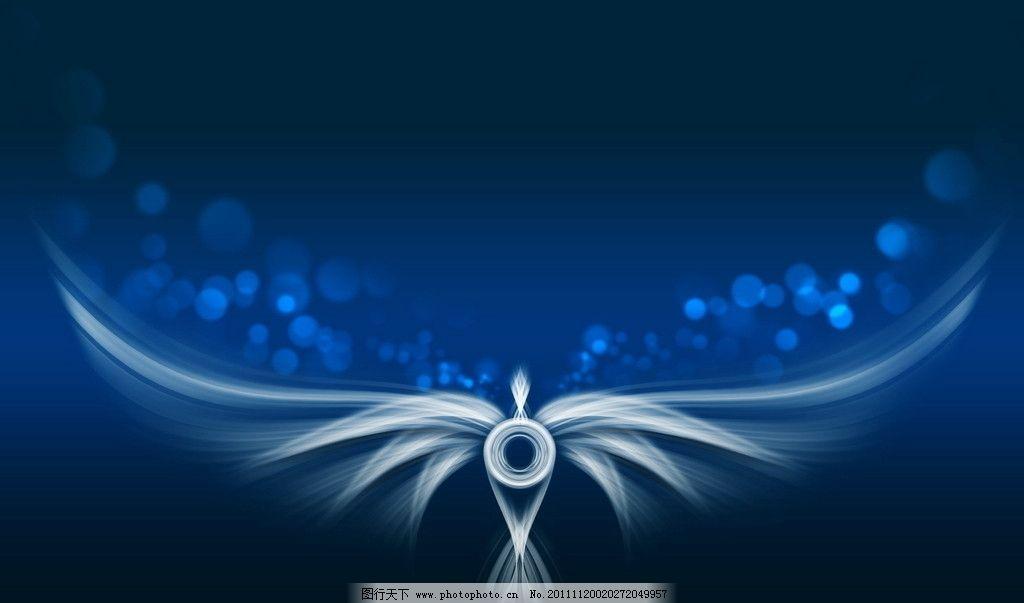 科幻背景 梦幻 翅膀 背景 背景底纹 底纹边框 设计 72dpi jpg