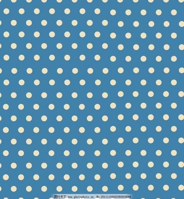 点点花纹 装饰 矢量 背景 蓝色 可爱 迷你 花纹花边