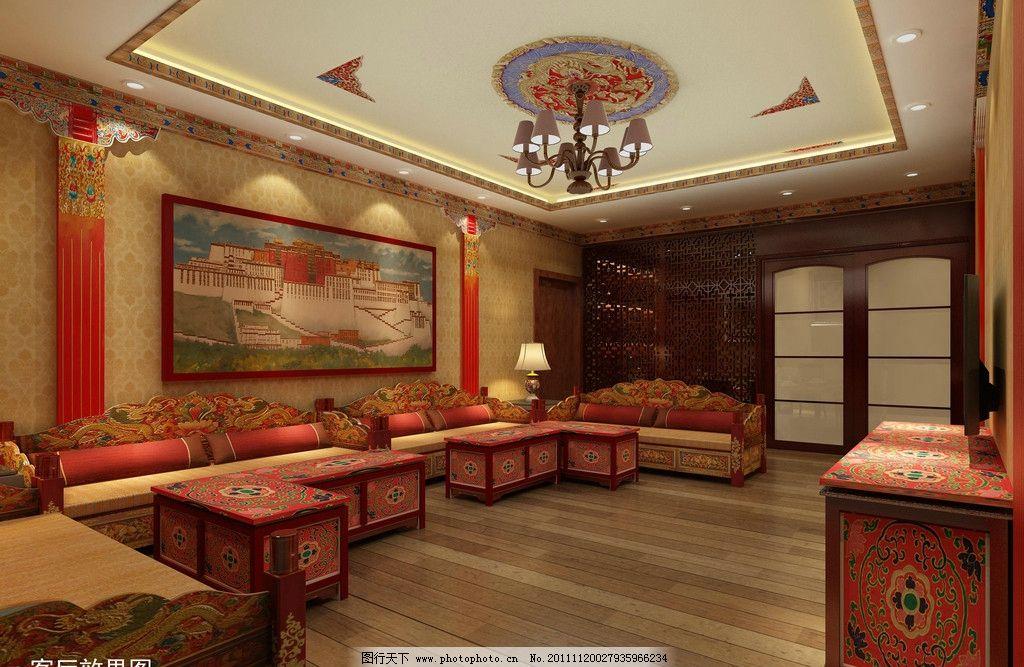 藏式 客厅图片