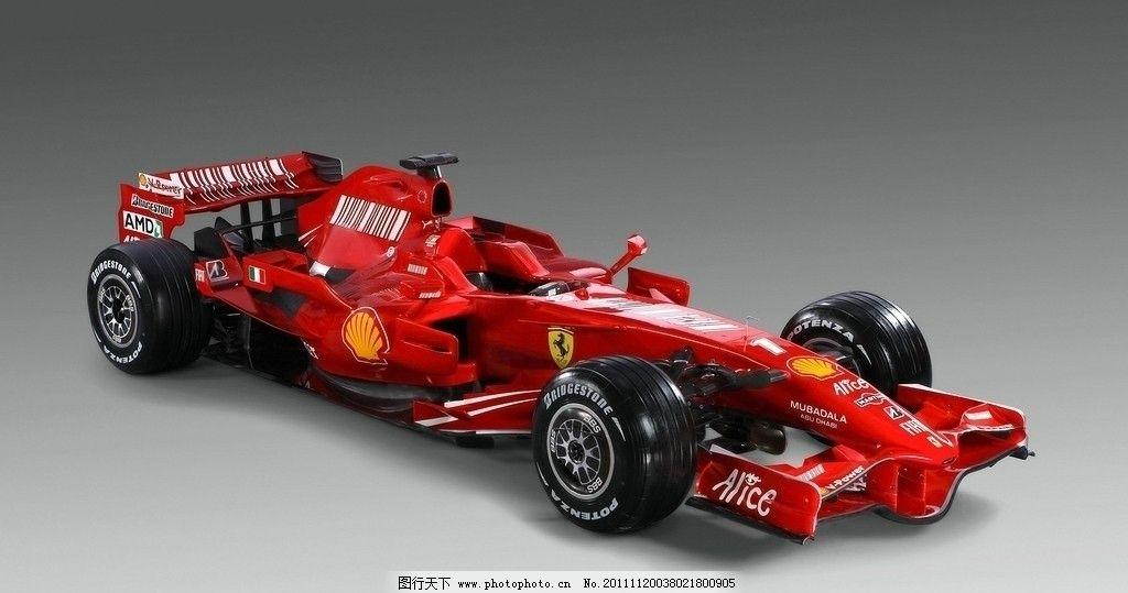 法拉利 f1赛车 赛车 汽车 f1方程式 交通工具 现代科技 摄影 300dpi