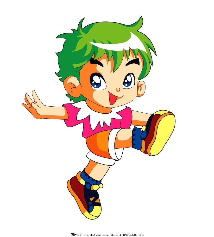 跳舞的小孩 小男孩 卡通 动漫人物 动漫动画 设计 300dpi jpg