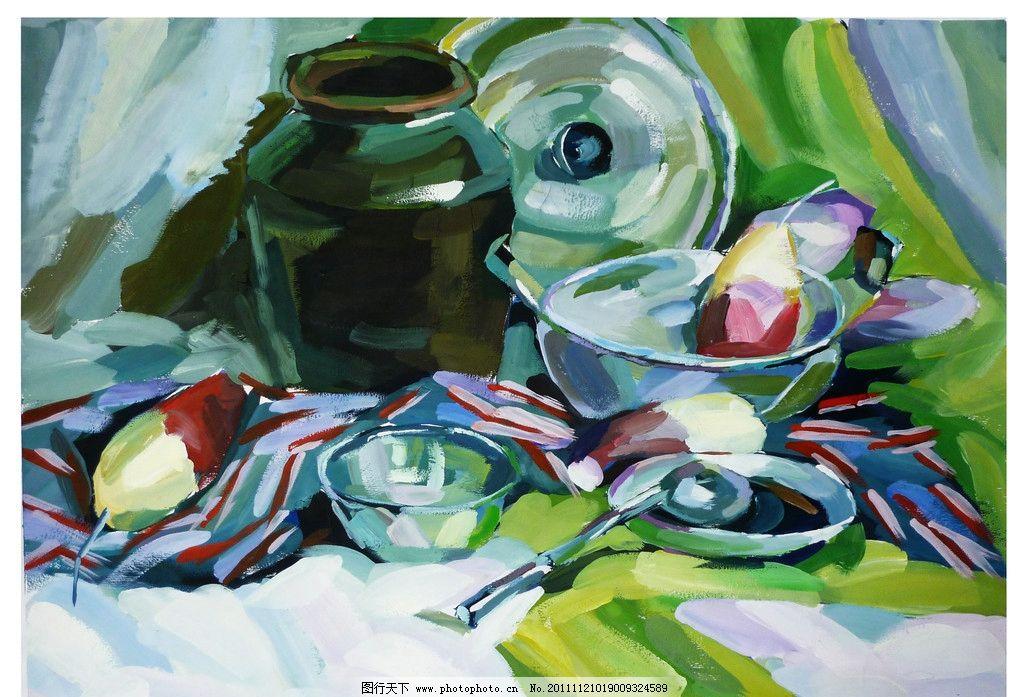 蔬菜静物 萝卜 西红柿 罐子 锅 色彩 水粉画 绘画书法 文化艺术