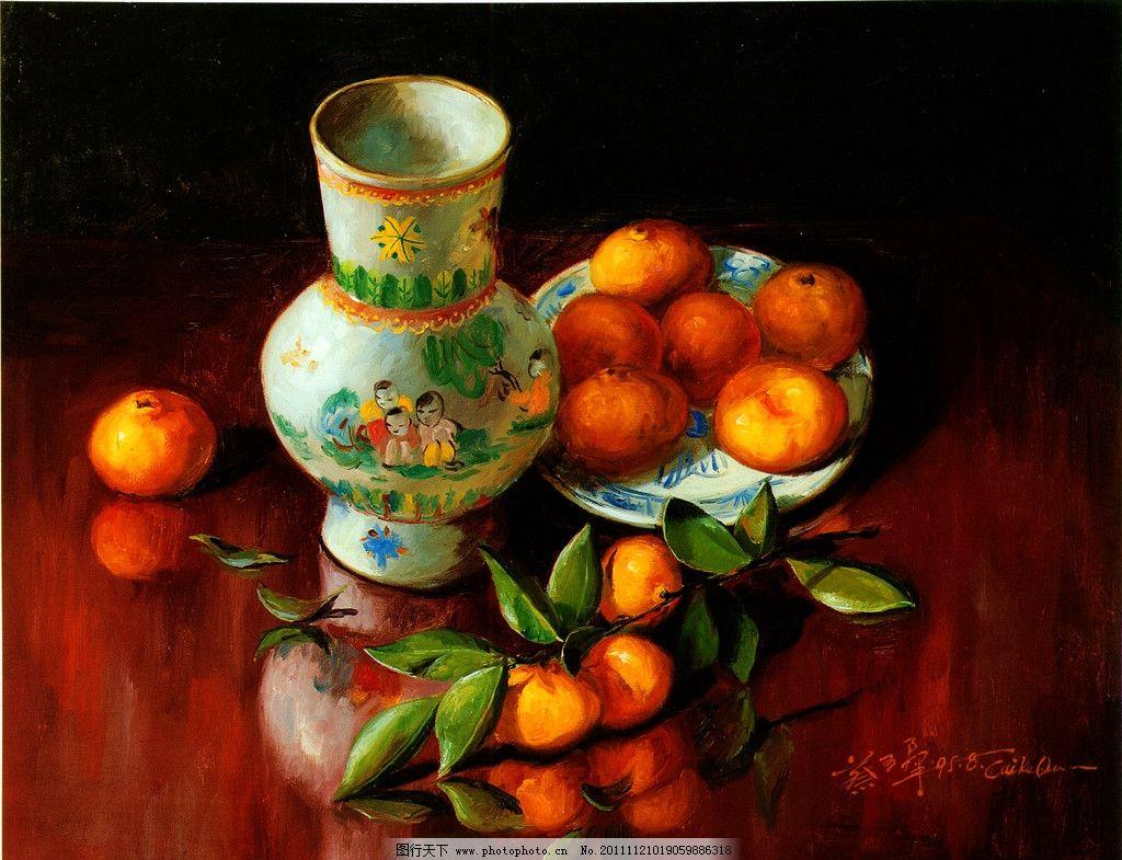 静物陶瓷水果油画图片
