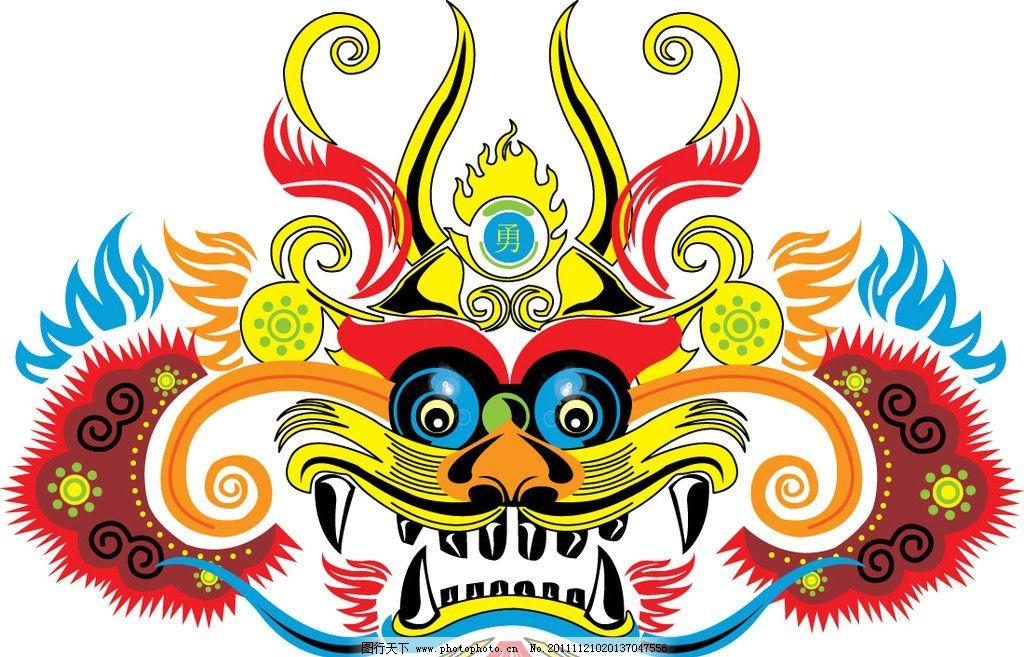 插画 狮子 古典 中国风 其他 标识标志图标 矢量