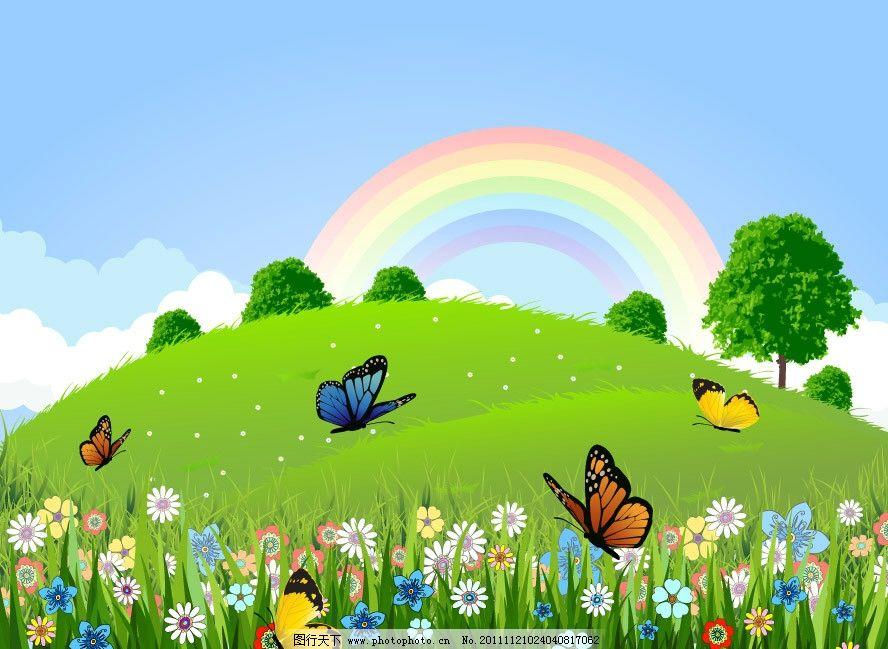 蝴蝶 鲜花 草丛 草地 彩虹 绿树 树木 蓝天 白云 春天 浪漫 梦幻 背景