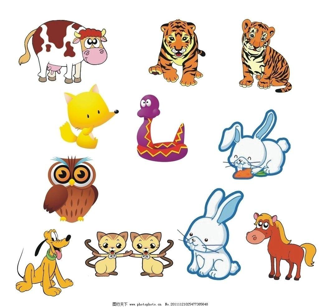 卡通小动物 可爱卡通小动物矢量素材 牛虎 狐狸 蛇兔 猫头鹰