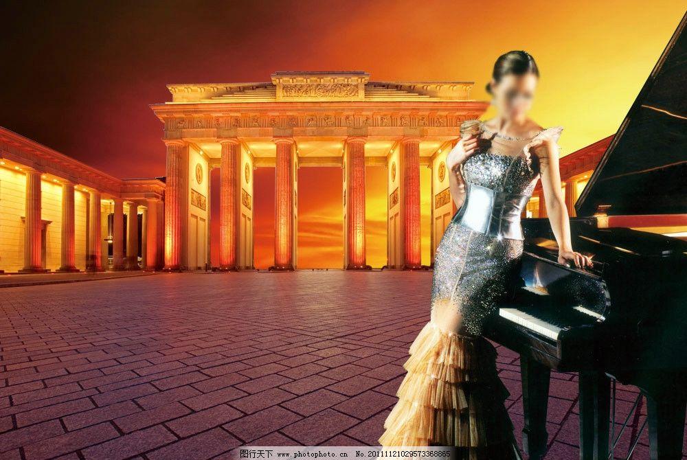 欧式地产海报 饮酒美女 气质美女 钢琴 金碧辉煌 欧式豪庭 金色夕阳