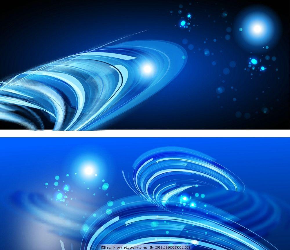蓝色科技系列展板 炫彩 蓝光 展板 光环 科技 科幻背景 矢量展板系列