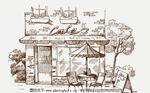 手绘街道咖啡馆 手绘 素描 街道 路边 咖啡馆 咖啡厅 树木 欧式 建筑
