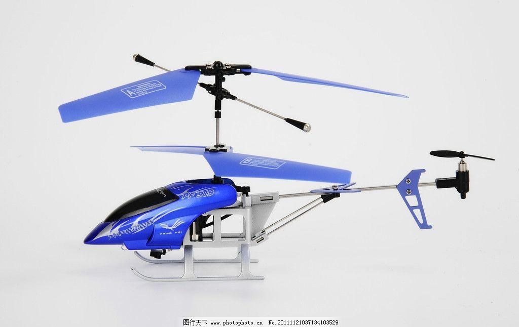 遥控飞机 遥控 飞机 玩具 合金 塑料 蓝色 娱乐休闲 生活百科 摄影