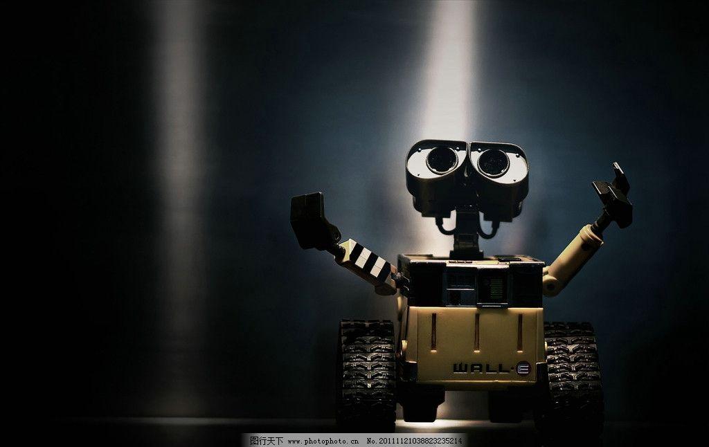 机器人瓦利 机器人总动员 瓦力 摄影