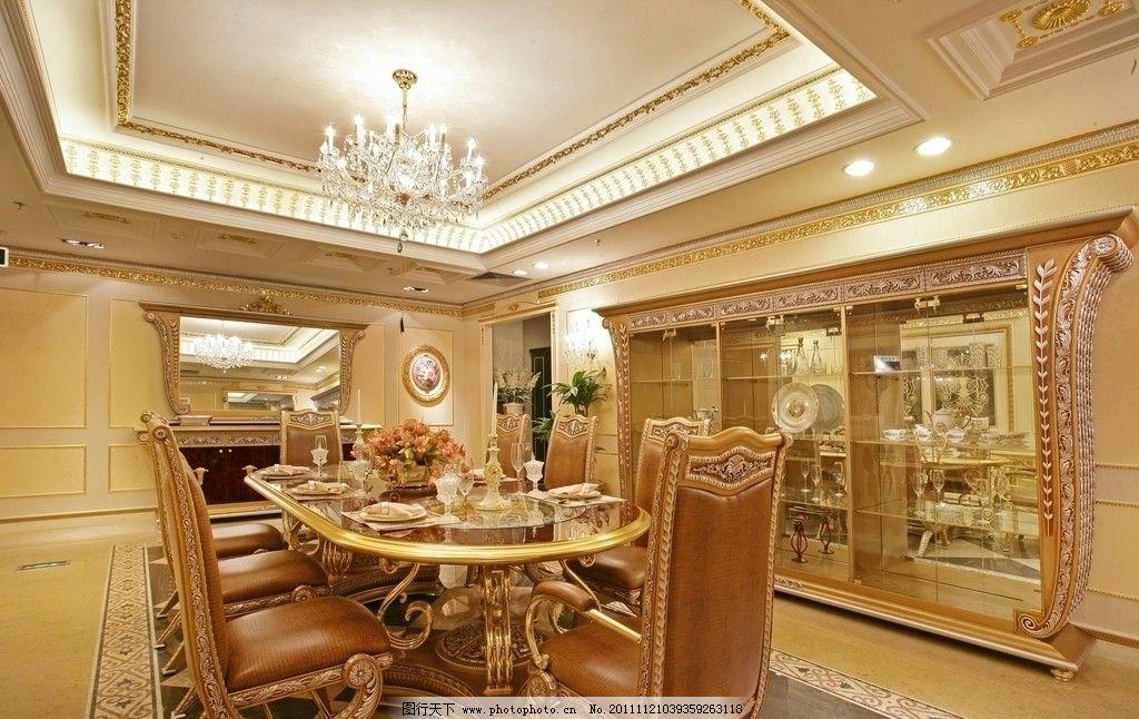 室内设计欧式别墅客厅图片