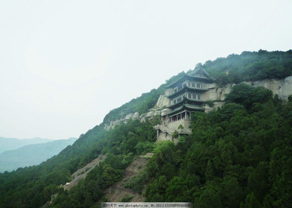 山坡远望图片,夏天 假日 自然风景 旅游摄影 远眺-图