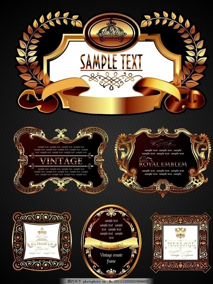 欧式花纹边框标签 (含ai eps) 金色 金边 丝带 皇冠 麦穗