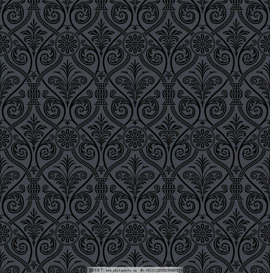 欧式花纹无缝古典花纹图片