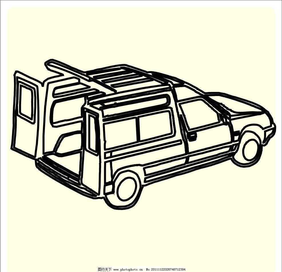 小汽车图片
