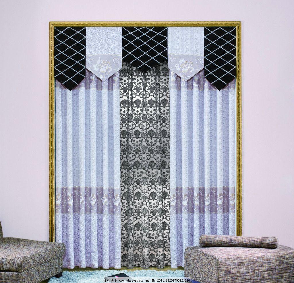 窗帘布艺 沙发 地毯 窗帘 墙纸 家具 家居生活 生活百科 摄影 150dpi