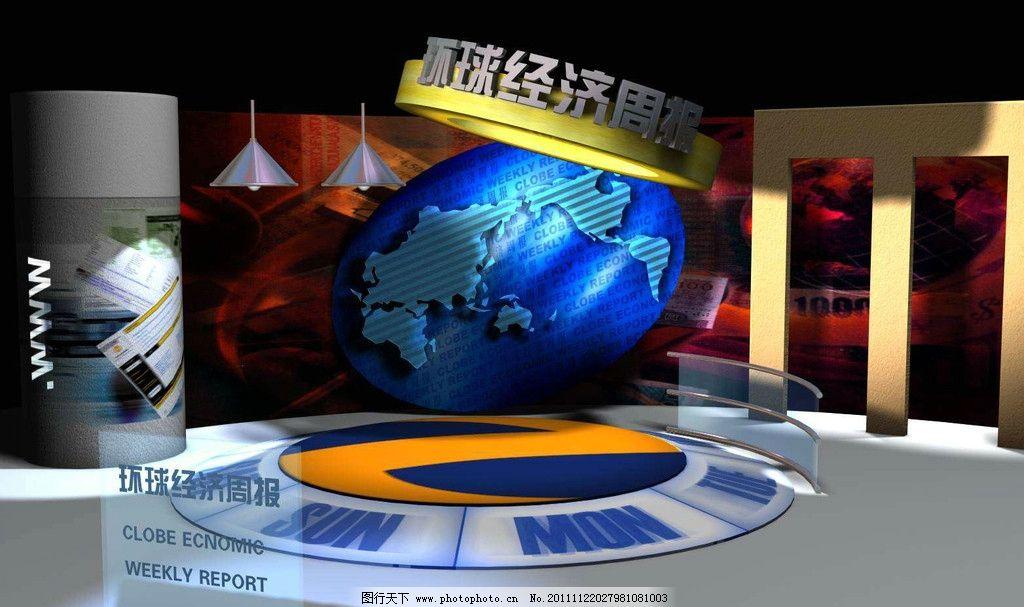 虚拟演播室背景图片_室内设计