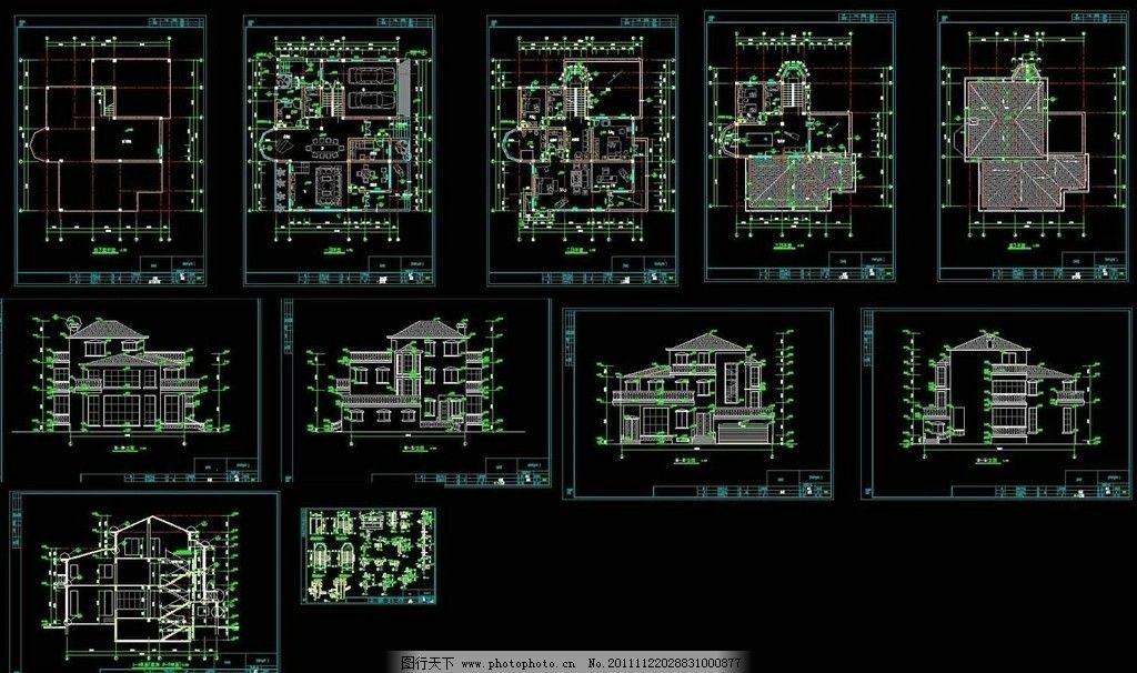 别墅建筑cad施工图 立面图 室内设计 家装 二层别墅 平面布置