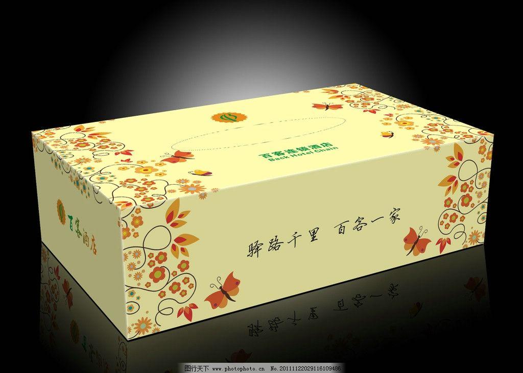 酒店 纸巾盒 包装盒 展开矢量图 包装设计 抽纸盒 包装 广告设计 矢量