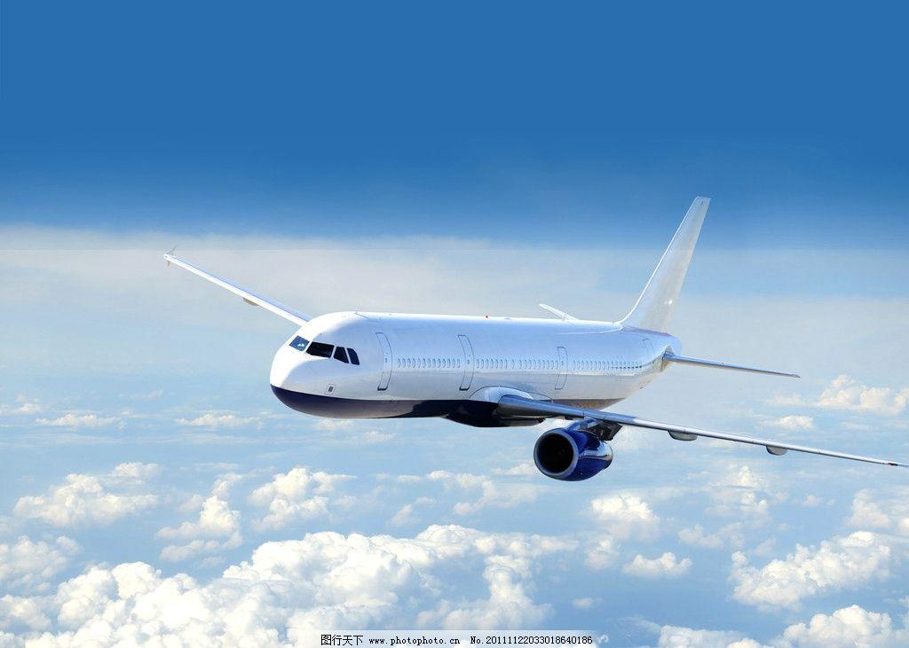 飞机云彩 飞机 云彩 蓝天 云海 天空 云朵 psd分层素材 源文件 200dpi