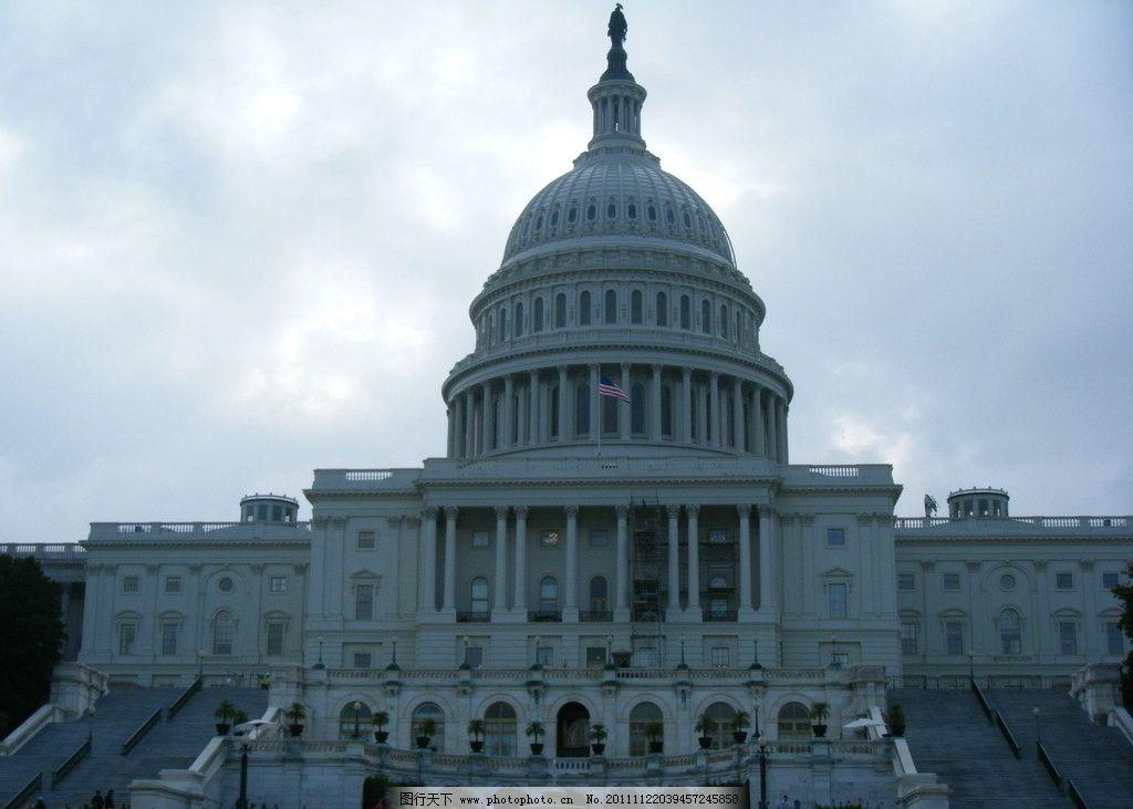 美国国会大厦/美国国会大厦图片