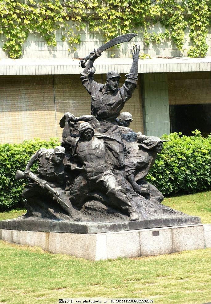 风光摄影图片 摄影素材 人物雕像 雕刻 解放广州纪念雕像 雕塑图片
