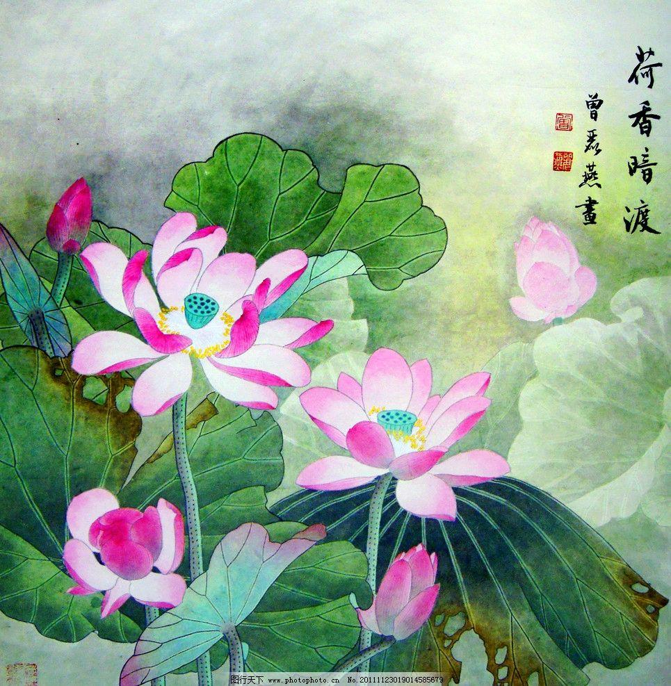 荷香暗渡 美术 中国画 水墨画 花卉画 荷花画 荷花 荷叶 国画艺术