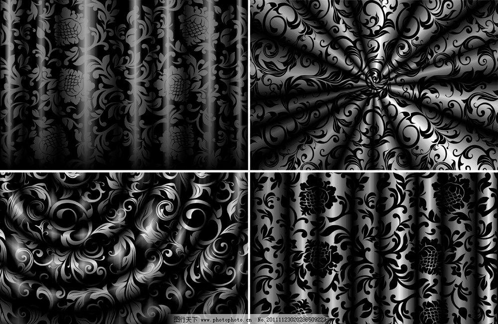 时尚 潮流 梦幻 窗帘 丝绸 绸缎 布料 花纹 半圆 背景 底纹 矢量 欧式
