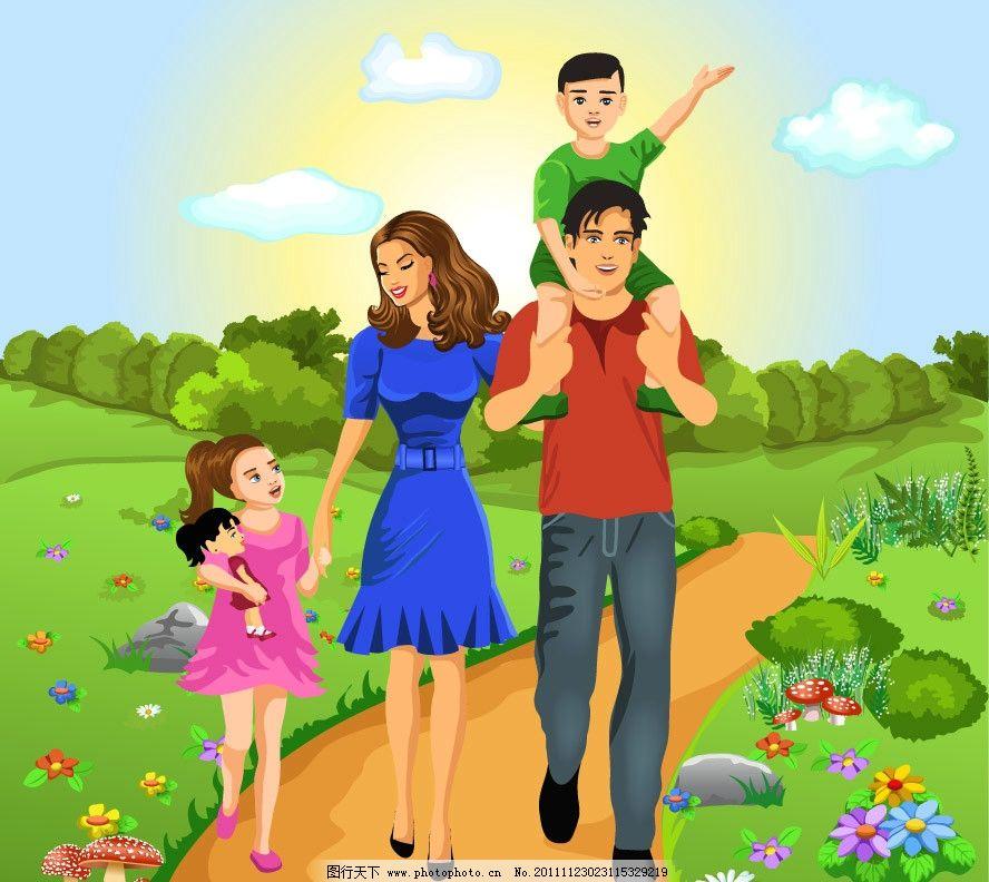 快乐 甜蜜 爸爸 妈妈 儿子 女儿 孩子 美满 风景 风光 矢量 卡通家庭