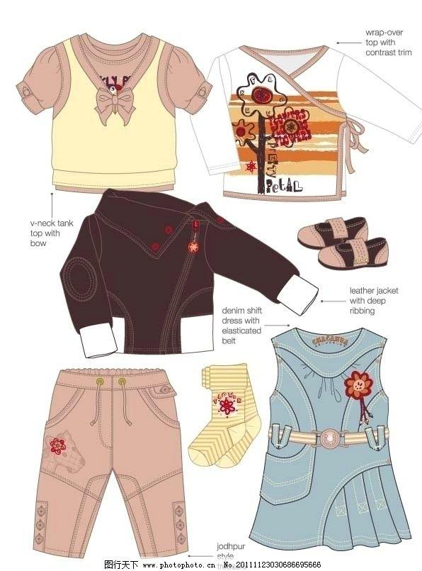 服装卡通手稿图案 卡通图案 童装 童装款式 童装设计 童装手稿