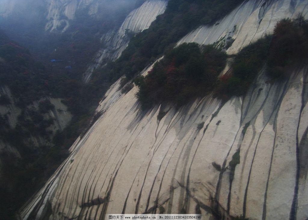 华山风景图片