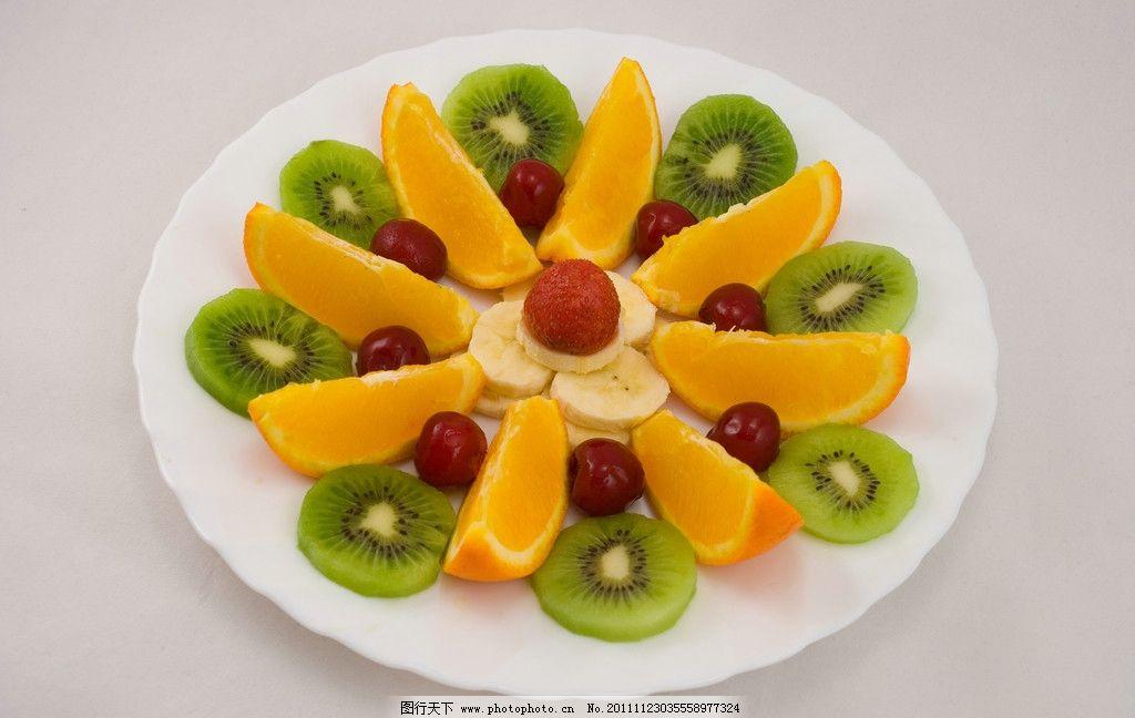 水果拼盘 水果盘 盘子 橙子瓣 切开橙子 弥猴桃片 樱桃 香蕉