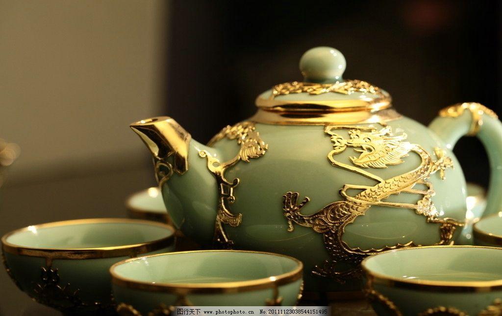 茶具 金镶玉 龙 中国 文化 茶艺 传统 礼品 工艺品 茶道 传统文化
