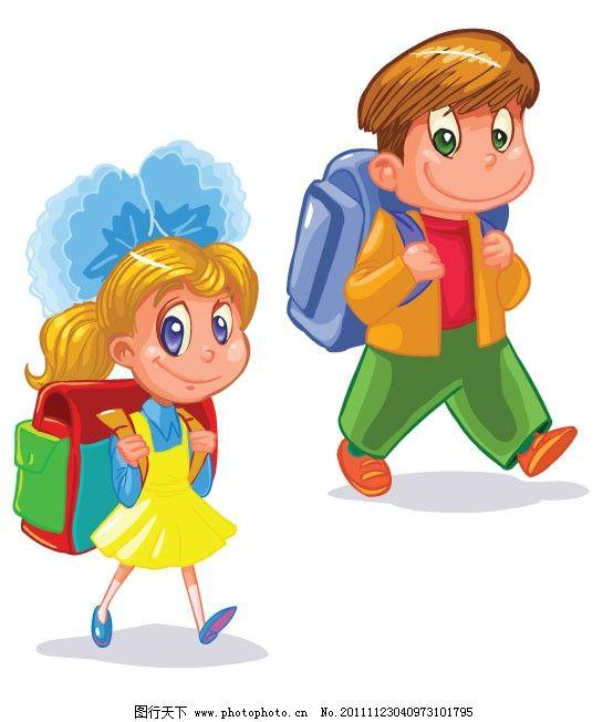 有趣的卡通儿童 有趣 卡通 儿童 孩子 男孩 女孩 小朋友 可爱 表情