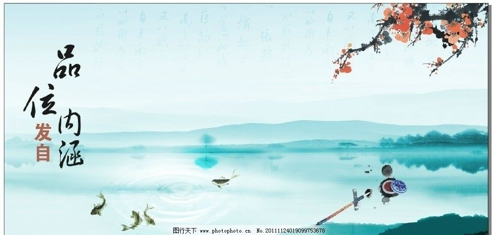 水墨画 国画 艺术 水墨 山水 山 水 山水画 cdr 矢量国画 美术绘画