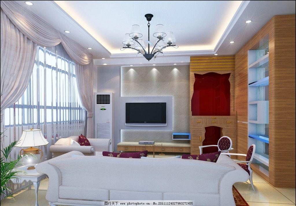 客厅装修效果图      设计 装潢 装修 室内设计 环境设计 沙发 电视
