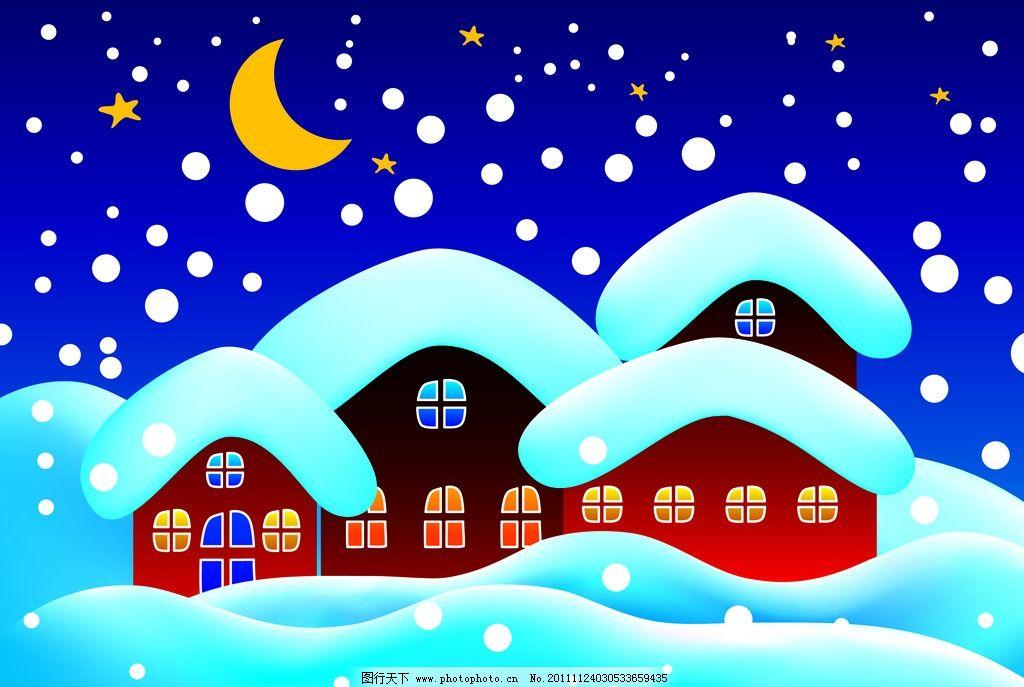 雪景 星星 月亮 房子 卡通 雪 风景漫画 动漫动画 设计 72dpi jpg
