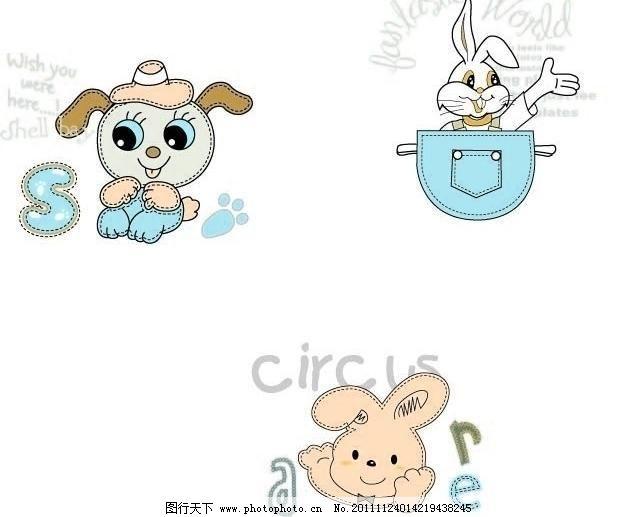 卡通图案模板下载 卡通图案 流行卡通 可爱卡通 兔子 小熊 设计图案