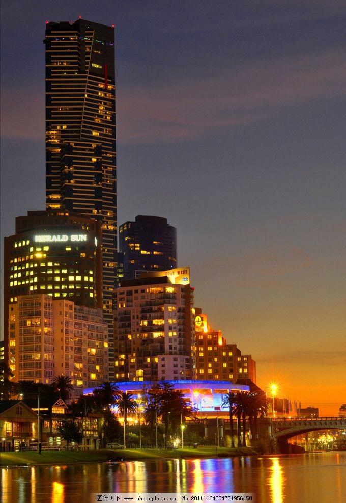 城市夜景 风光摄影图片 建筑景观 风光风景 夜间城市 都市夜景