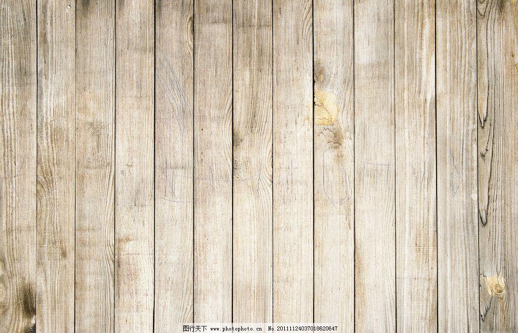 旧木板图片 旧木板 背景