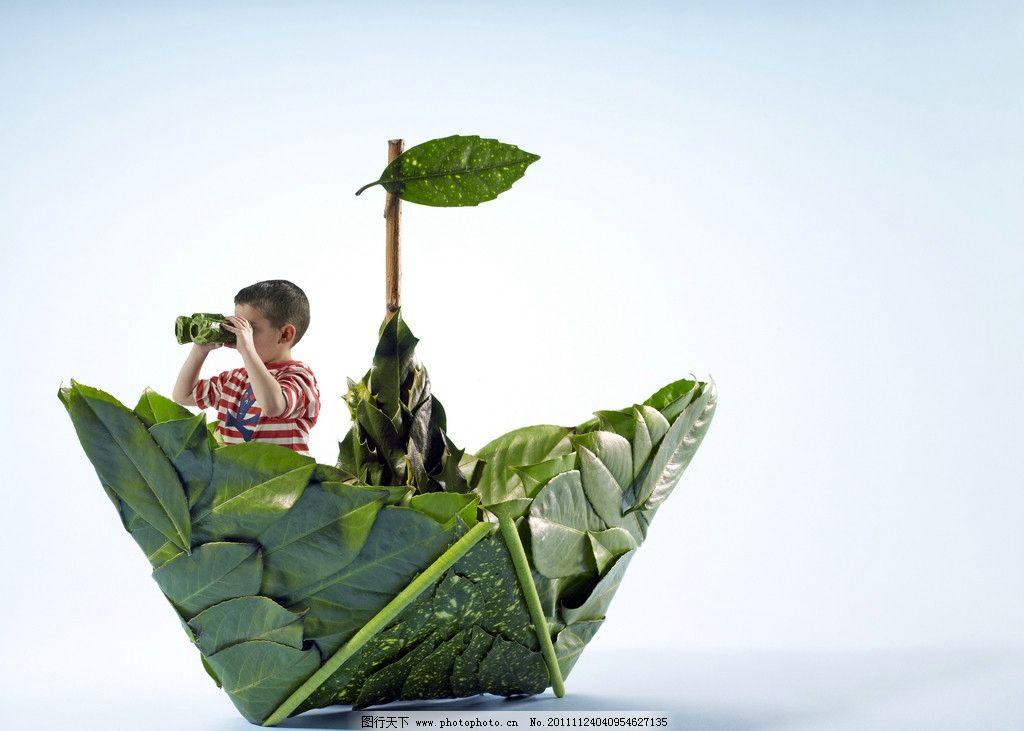 叶子船 树叶 船 儿童 望远镜 梦幻 儿童幼儿 人物图库 设计 300dpi