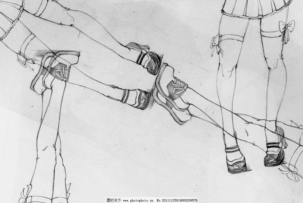 素描女生腿部 动漫 人物 原创 手绘 腿 绘画书法 文化艺术 设计 300
