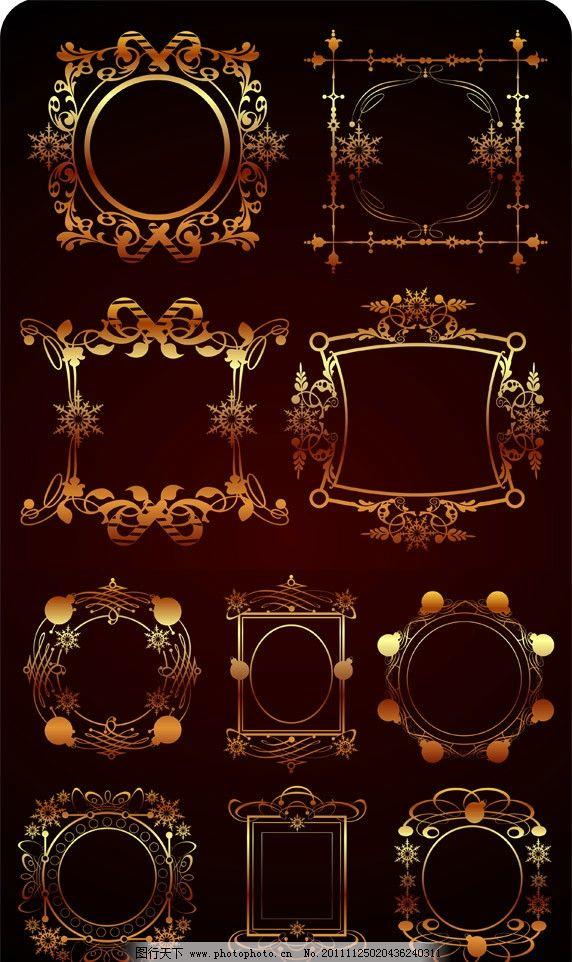 欧式边框金色边框花纹