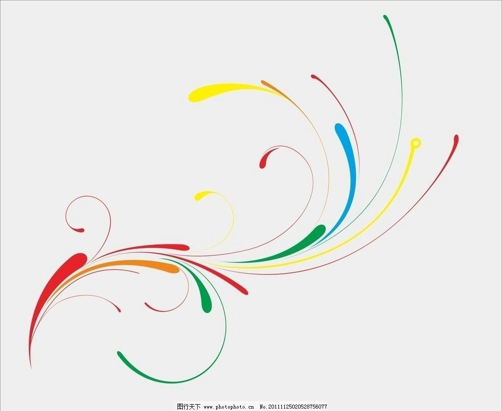 彩色花带 好看的彩色条纹 喜庆 曲线感很强 条纹线条 底纹边框 矢量