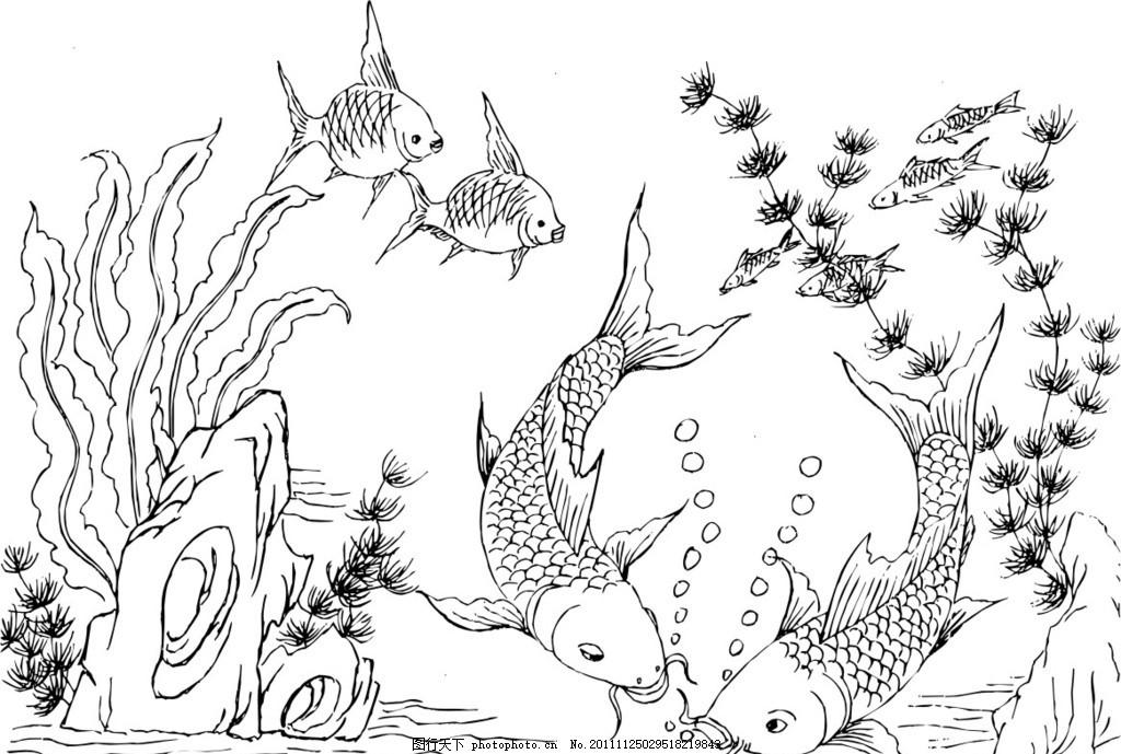 池中嬉戏 假山 海澡 鲤鱼 水池 金鱼 海带 中国画 矢量图 广告设计